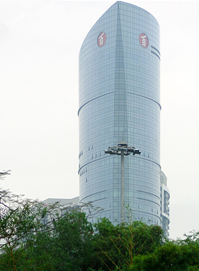 深圳乐酒店