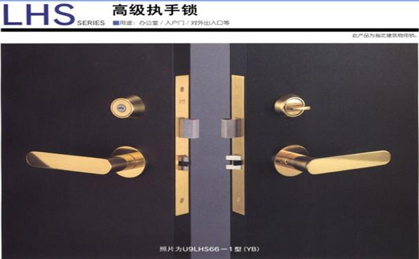 MIWA高档执手锁