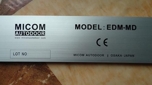 日本进口MICOM自动门安装注意事项: