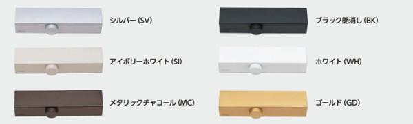MIWA美和闭门器颜色