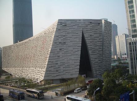 广州新图书馆