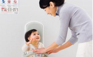 婴儿专用座椅