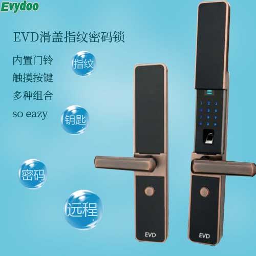 EVD指纹密码入户门锁