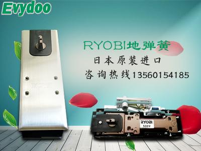 RYOBI进口地弹簧500V