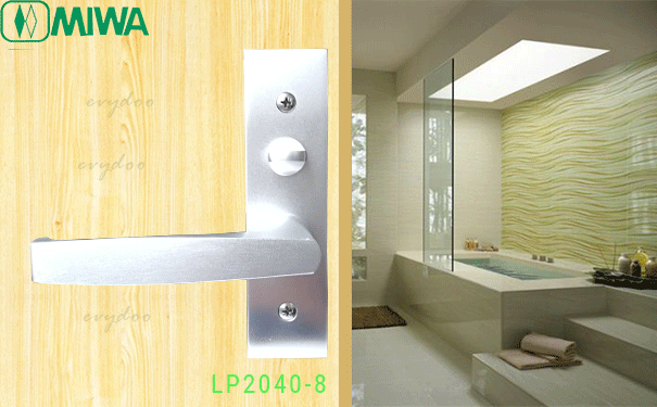 MIWA洗手间浴室门锁