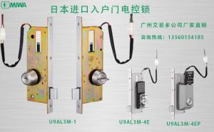 日本进口MIWA电控锁