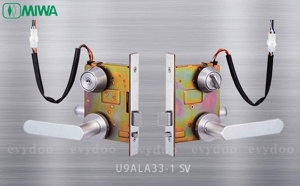 日本MIWA(美和)入户门用电控锁U9ALA33-1