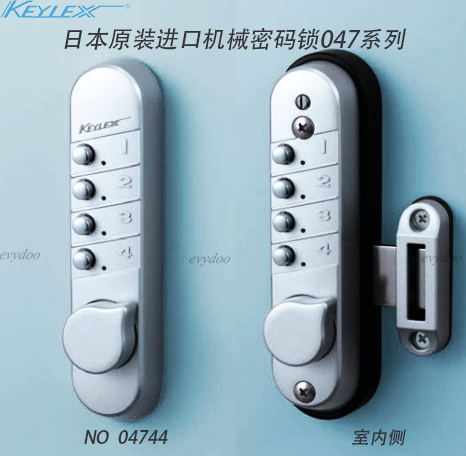 高防盗的进口机械密码锁047系列