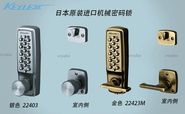 日本原装进口机械密码锁2100系列
