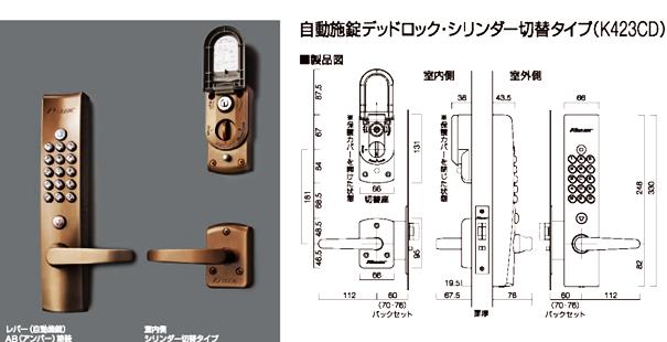 机械密码锁棕色