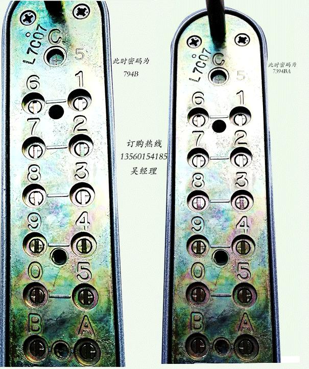 机械密码锁重设密码对照图