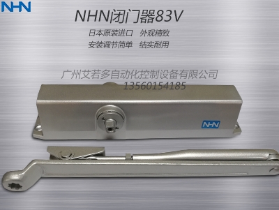 日本NHN83V闭门器