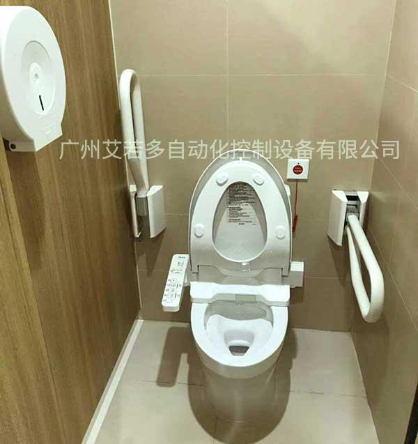 NAKA洗手间卫浴扶手系列