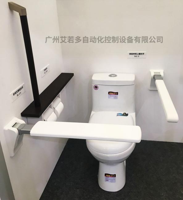 日本NAKA支撑型扶手