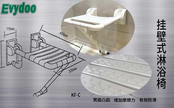 日本NAKA壁挂式淋浴椅
