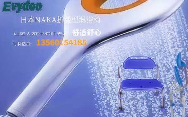 日本进口NAKA淋浴房折叠椅