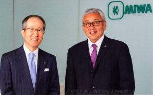 MIWA总裁和副总裁照片